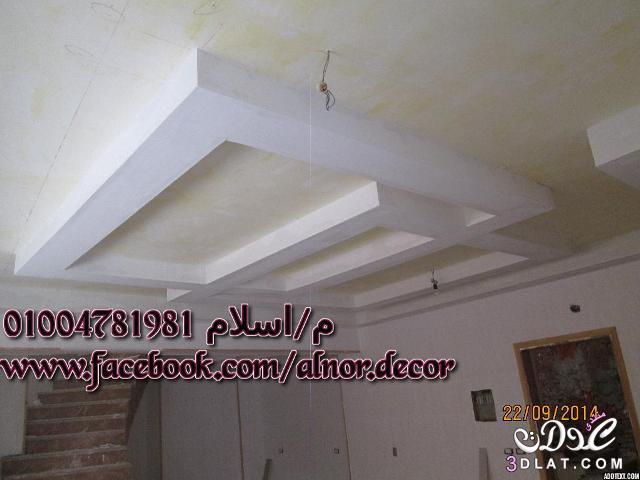 سقف معلق جبس 2012 from upload.3dlat.com