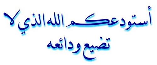 ���� ����� �������� ��� ����� ����������� 3dlat.com_1414416005