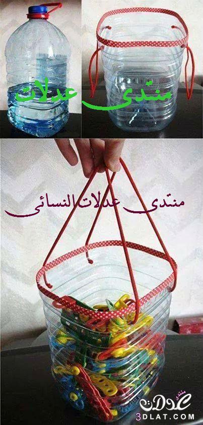 زينى منزلك بزجاجات المياه الغازيه افكار روعه للتزيين بالزجاجات الفارغة 3dlat.com_1414443174