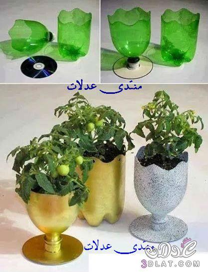 زينى منزلك بزجاجات المياه الغازيه افكار روعه للتزيين بالزجاجات الفارغة 3dlat.com_1414444229