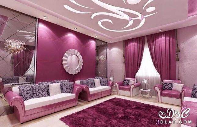 غرف جلوس 2018 بتصميمات مودرن ديكورات بألوان فخمة ومميزة تصميمات