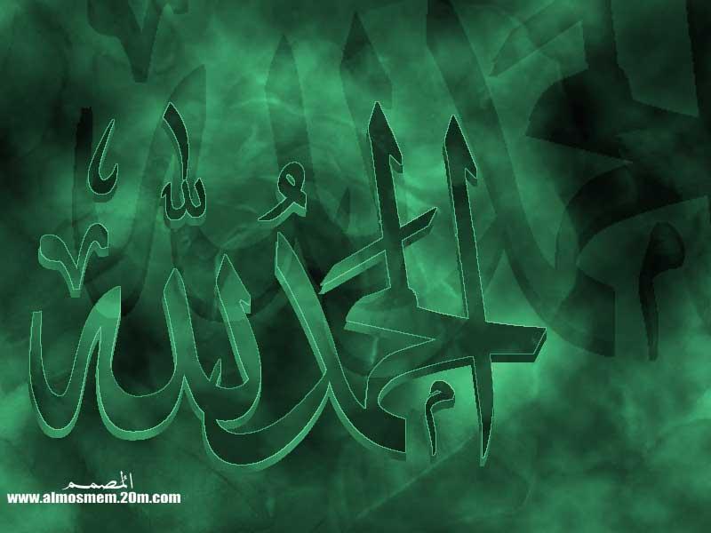 صور خلفية سطح المكتب اسلامية