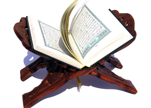 سكرابز اسلامي سكرابز للفوتوشوب شفاف للتصميم 3dlat.com_14_18_3fd8
