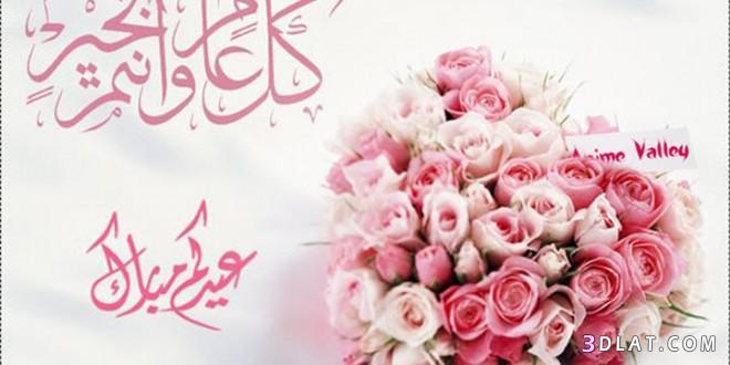 وقفات تدبرية الجزء الخامس والعشرين (2)رمضان 3dlat.com_14_18_780e