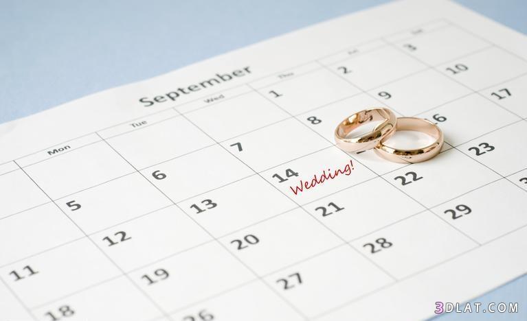 الجدول* الزمني* لعناية* العروس* بنفسها*.. تكوني* 3dlat.com_14_18_d787