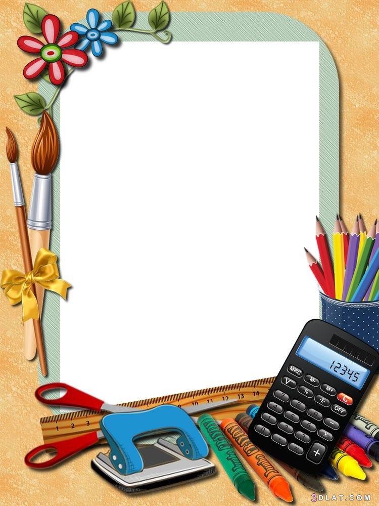 خلفيات للمدارس للتصميم 3dlat.com_14_19_4ca5_a6114f6d5b3c9
