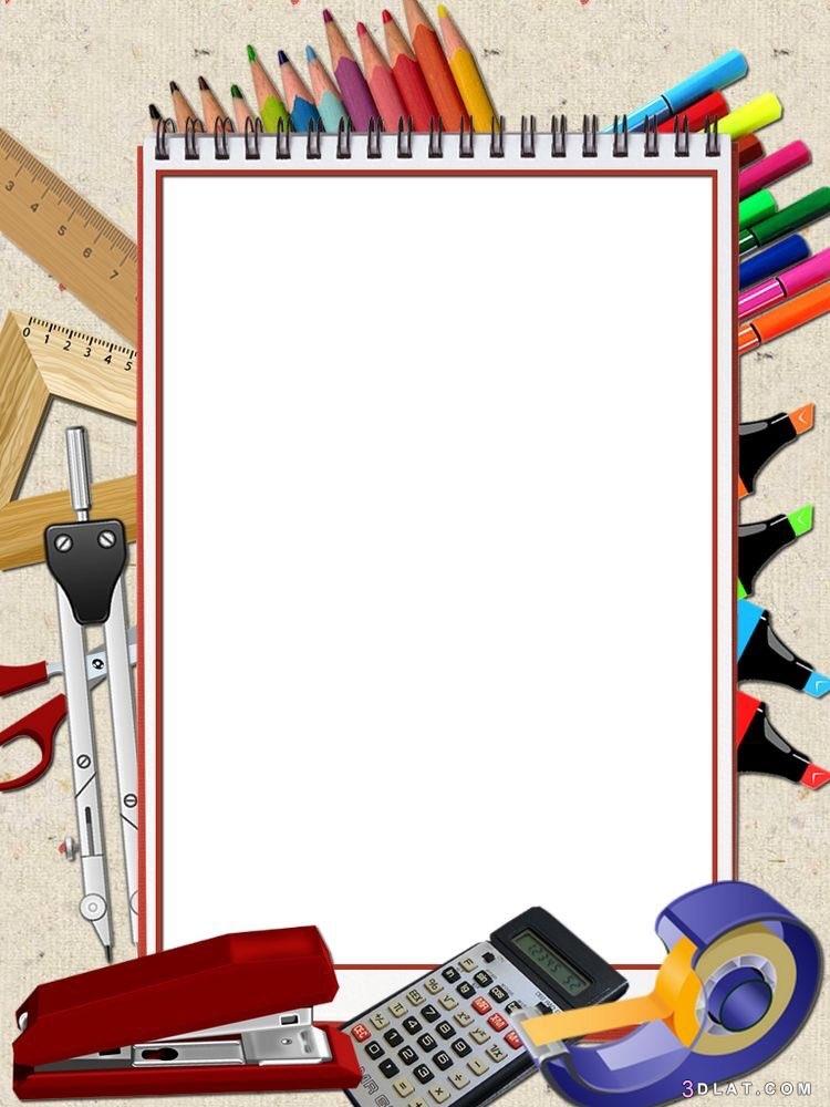 خلفيات للمدارس للتصميم 3dlat.com_14_19_596f_9bbdd26635941