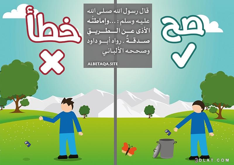 سلسلة وخطأ مجموعة تعليمية للطفل المسلم 3dlat.com_14_19_b012