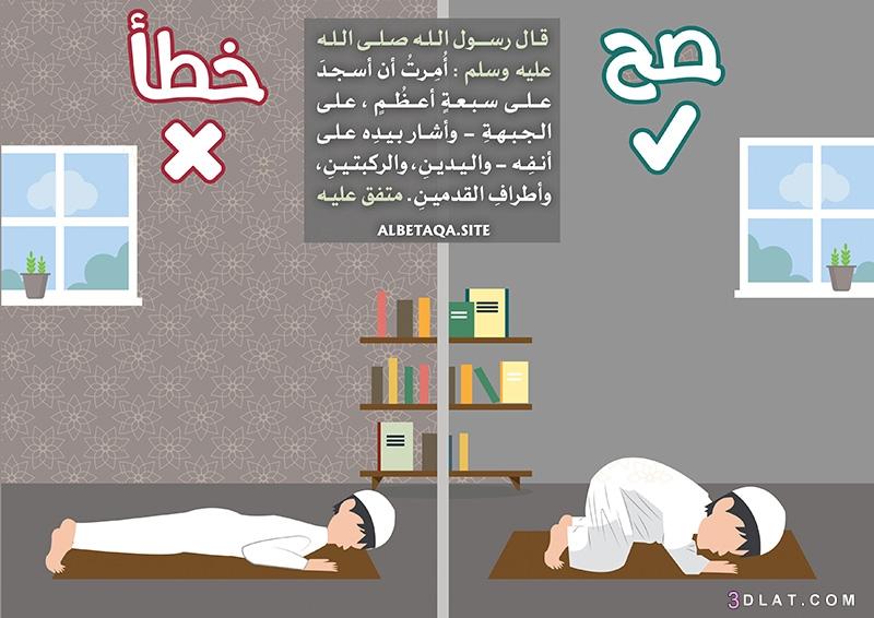 سلسلة وخطأ مجموعة تعليمية للطفل المسلم 3dlat.com_14_19_b83e