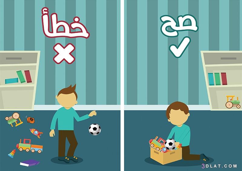 سلسلة وخطأ مجموعة تعليمية للطفل المسلم 3dlat.com_14_19_fb34