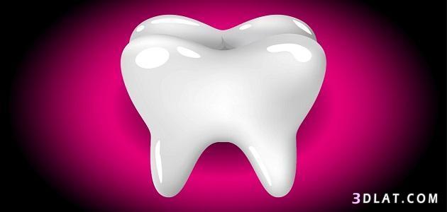 نفسير الدرس المنام, وسقوط الاسنان المنام 3dlat.com_15_18_0d63