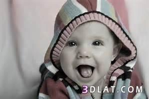 اطفال حلوين صغار كبار أطفال مضحكة 3dlat.com_15_18_1cd0