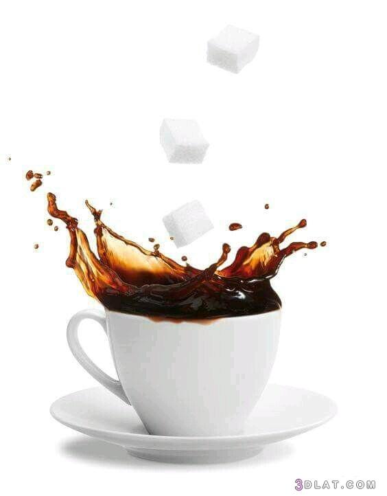 قهوه للتصميم القهوه للتصميم جديد 2019 3dlat.com_15_19_aba2