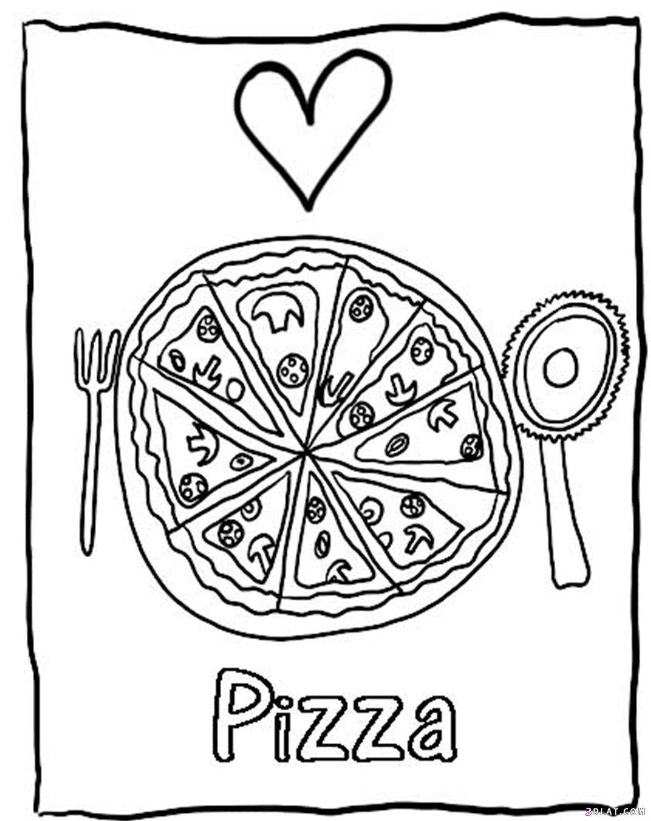 بيتزا للتلوين, اروع بيتزا للتلوين, بيتزا 3dlat.com_16_18_3743