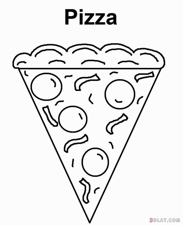 بيتزا للتلوين, اروع بيتزا للتلوين, بيتزا 3dlat.com_16_18_8674