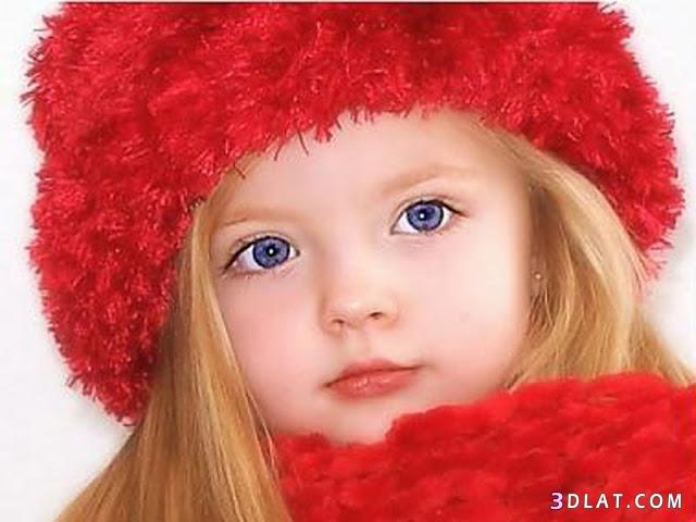 اطفال روعة,صور اطفال كيوت,صور اطفال جميلة,صور 3dlat.com_16_18_a4ea