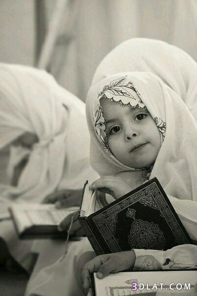 اطفال بنات محجبات روعهHD Children Muslim 3dlat.com_16_18_d2ec