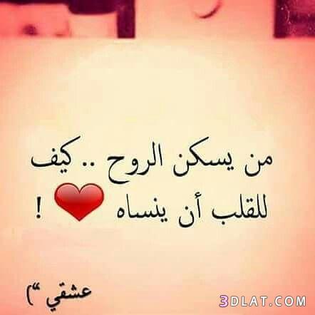 رومانسية 3dlat.com_17_18_327b_0f606d112a1612.jpg