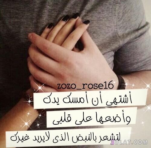 رومانسية 3dlat.com_17_18_327b_34cef56f8a466.jpg