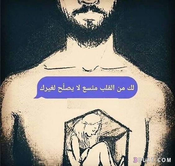 رومانسية 3dlat.com_17_18_327b_3824c75e270513.jpg