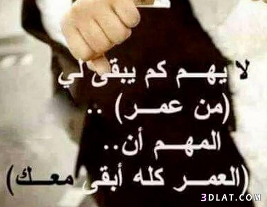 رومانسية 3dlat.com_17_18_327b_3a5471197c4c11.png