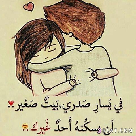 رومانسية 3dlat.com_17_18_327b_b4ffe06273187.jpg