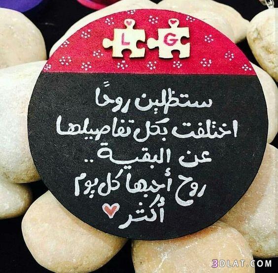 رومانسية 3dlat.com_17_18_327b_d80a6ddb0bbf15.jpg
