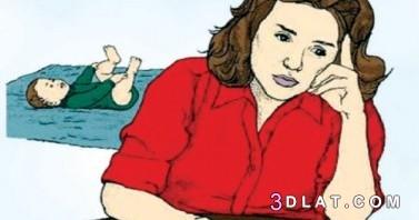 تغيرات الجسم الولادة وعلاجها؟ 3dlat.com_17_18_9f1d