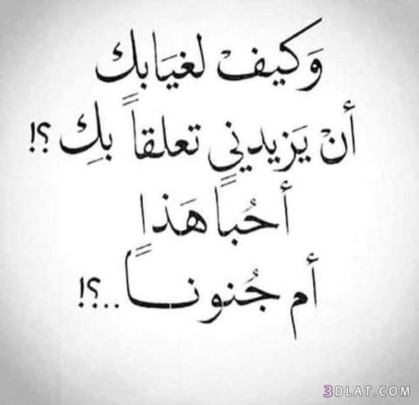 رومانسية 3dlat.com_17_18_a708_7803072644462.jpg