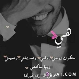 رومانسية 3dlat.com_17_18_a708_c3da83647b6b1.jpg