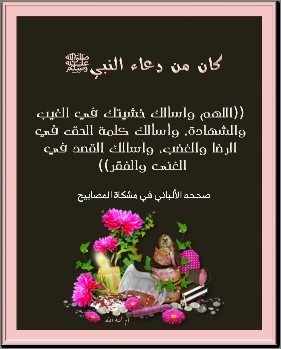 تصميمى إسلامية قرآنية وحديث شريف ودعاء 3dlat.com_17_18_af1a