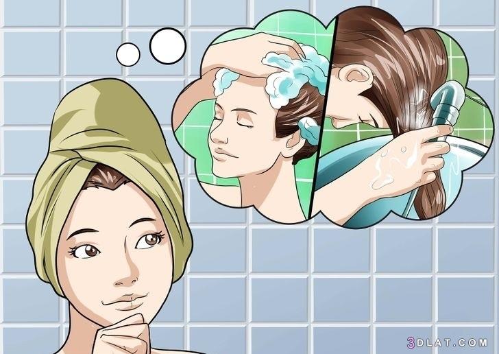 طريقة يومية للعناية بالشعر نصائح وخطوات 3dlat.com_17_18_d18f