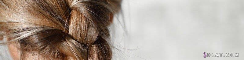 وصفات تكثيف الشعر أسبوع,خلطات خلطات لتتقيل 3dlat.com_17_18_e5d1