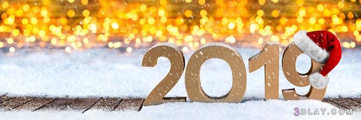 مسجات ورسائل السنة 1440 2019 Year 3dlat.com_17_18_f312
