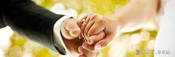 حتى, زواجك, سعيد, طرق, نصائح, يكون
