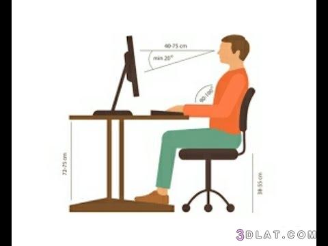 كيفية حماية العين أشعة الكمبيوتر 3dlat.com_17_19_f5fb