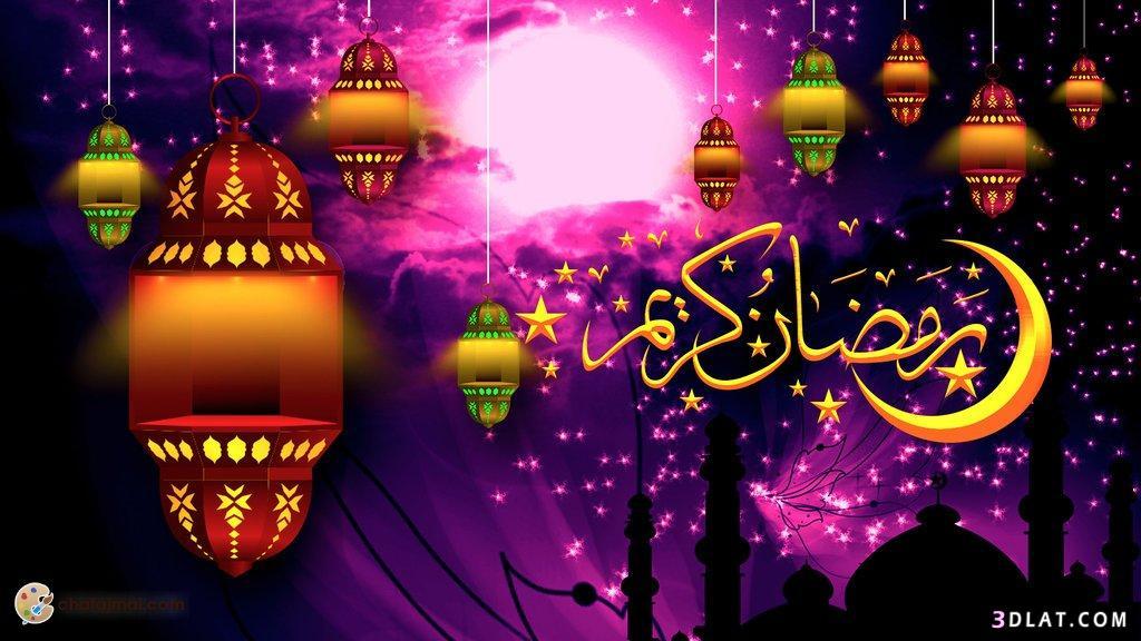 تهنئة بشهر رمضان 2018 أجممل تهنئة 3dlat.com_18_18_1caa