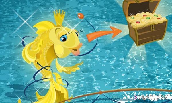 الصياد والسمكة الذهبية احلي اجمل الأطفال 3dlat.com_18_18_873e