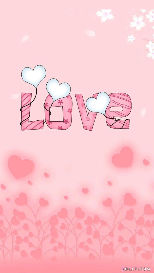 قلوب مكتوب عليها بحبك love 3dlat.com_18_19_249e