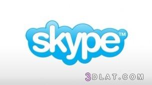 تتصل دولياً باستعمال Skype 3dlat.com_18_19_983d