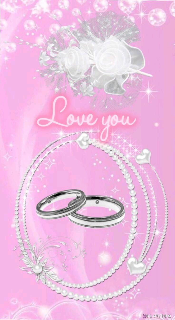 قلوب مكتوب عليها بحبك love 3dlat.com_18_19_bba0