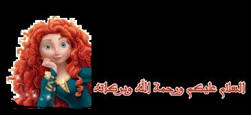 قصه النبي صالح عليه السلام في القرآن 3dlat.com_19_19_2442