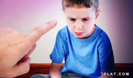 ابنك, حلول, عصبية, غير, لتأديب