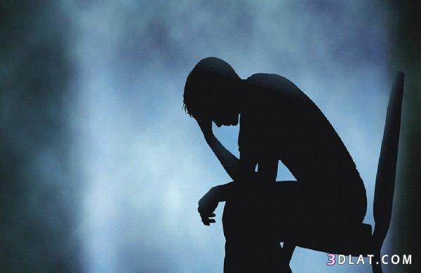 علاج الاكتئاب بدون ادوية كيفيه علاج 3dlat.com_21_18_52e0