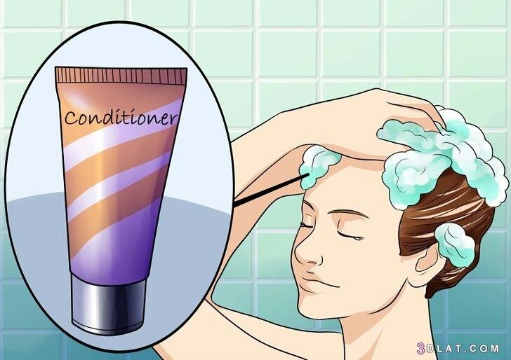 تغسلين شعرك بشكل صحيح؟نصائح للعناية بالشعر. 3dlat.com_21_18_6b16