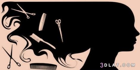 تغسلين شعرك بشكل صحيح؟نصائح للعناية بالشعر. 3dlat.com_21_18_73dc