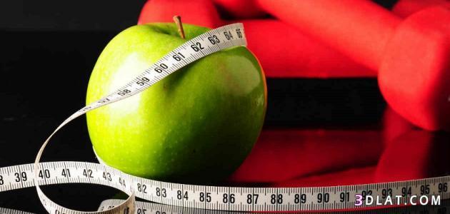 نصائح للتخسيس السريع,وصفات للحد زياده الوزن 3dlat.com_21_18_984d