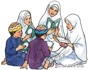 كيف تكوِّن أسرة سعيدة؟ 3dlat.com_21_20_02e9_ef50d84f8aab4