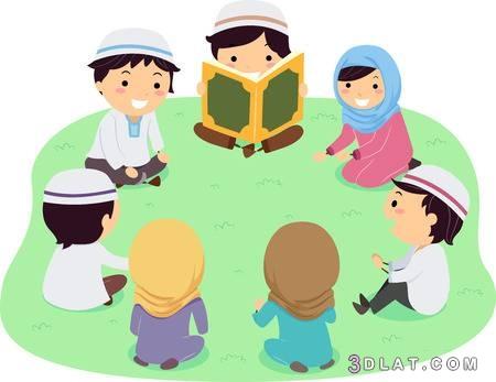 كيف تكوِّن أسرة سعيدة؟ 3dlat.com_21_20_cdba_79b10a09193a2