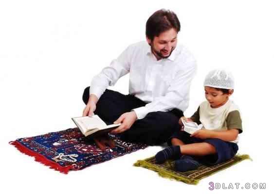 كيف تكوِّن أسرة سعيدة؟ 3dlat.com_21_20_cdba_7b6da302ebf81